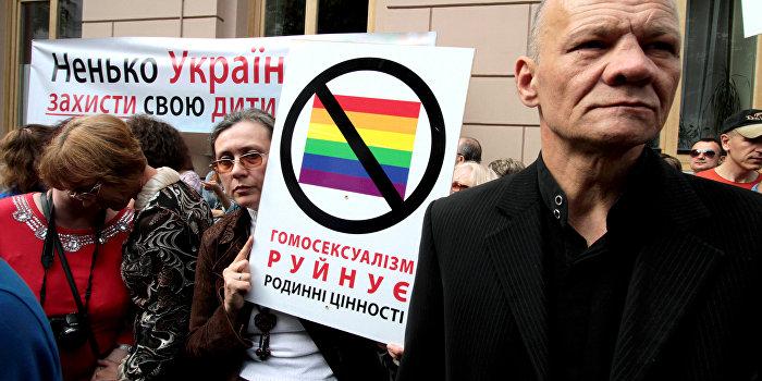 В Раде осудили срыв ЛГБТ-фестиваля во Львове