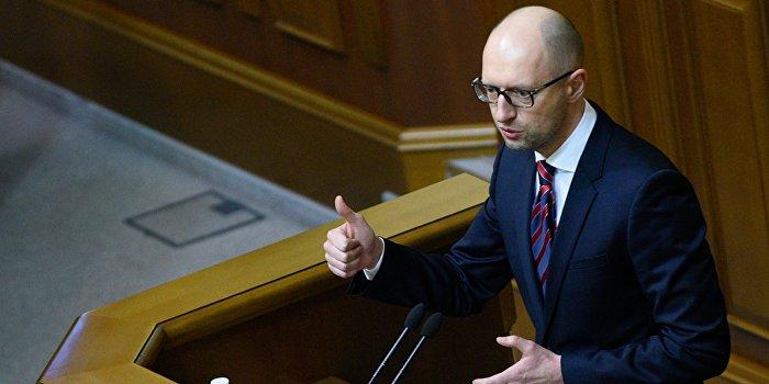 Яценюк озвучил условия своей отставки