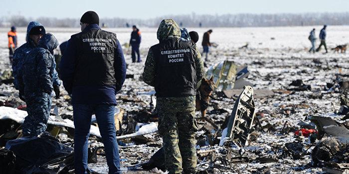Названа новая версия авиакатастрофы в Ростове-на-Дону