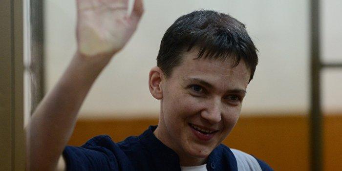 Савченко отказывается от помилования