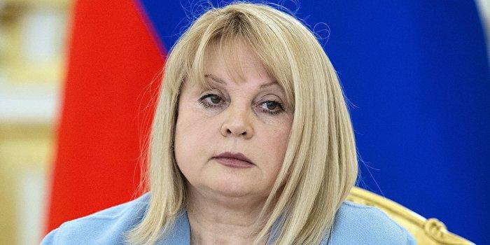 Памфилова: Савченко не повезло с адвокатами