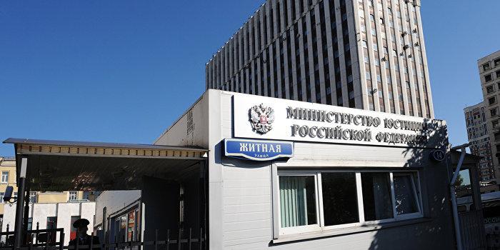 Минюст России готов рассмотреть обращение о передаче Савченко Украине