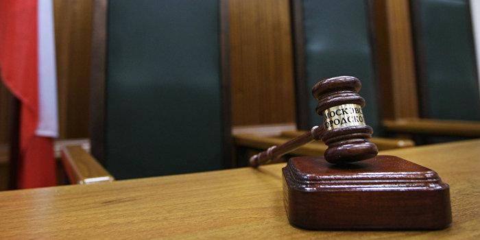 Суд начал банкротство жены организатора блокады Крыма Ислямова