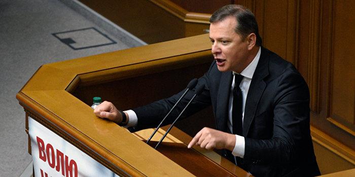 Ляшко: Украина может восстановить ядерный статус
