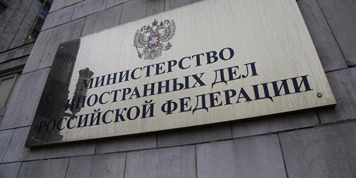МИД РФ жестко отреагировал на убийство Грабовского
