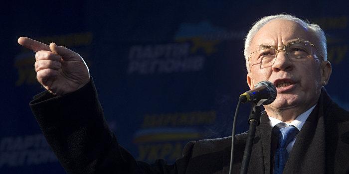 Азаров: Киевское министерство лжи запуталось «в трех соснах»