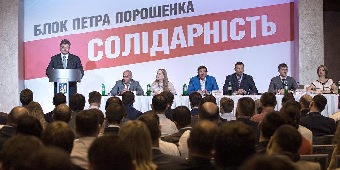 Фракцию Порошенко покинул еще один депутат