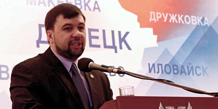 Пушилин: Идея Киева о «презумпции виновности» нарушает права человека