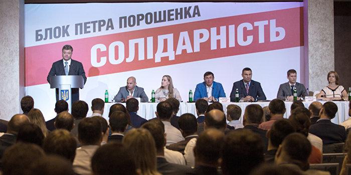Блок Порошенко решил прекратить членство в коалиции