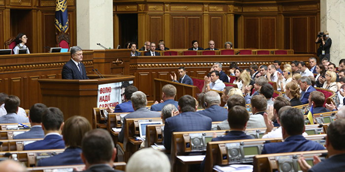 США дадут 1 млрд за смену правительства на Украине