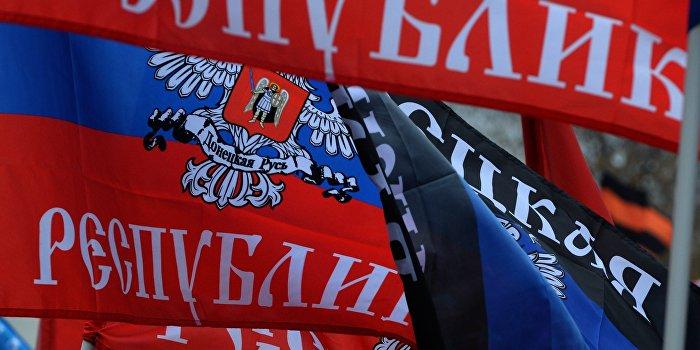 В Раде предложили Донбассу объединение и широкую автономию
