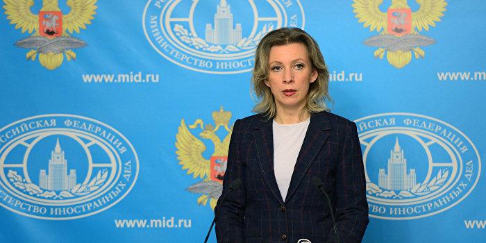 Захарова: Грабовского заставили отказаться от защиты Александрова