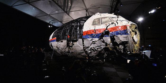 МИД РФ: США прикрывают виновных в крушении MH17