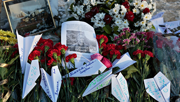 Арест Челика дает Анкаре шанс на примирение с Москвой