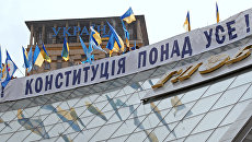 Политолог: Конституция Украины превратилась в рулон туалетной бумаги