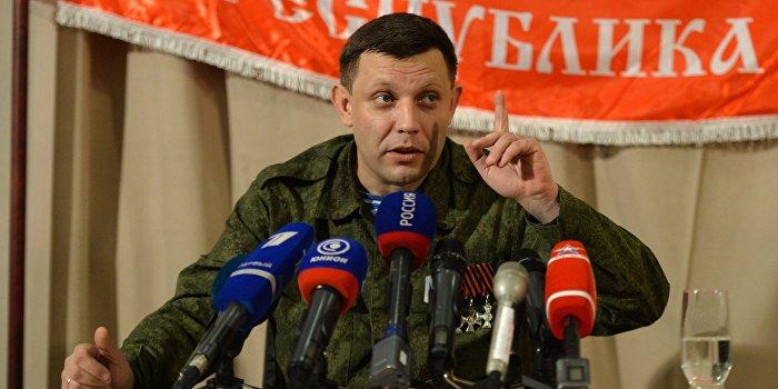 Захарченко: Угроза военного конфликта в Донбассе растет с каждым днем