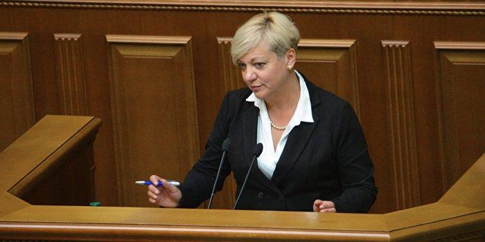 США передали Киеву материалы о коррумпированности Гонтаревой