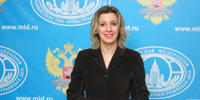 В МИД РФ предложили Киеву запретить New York Times