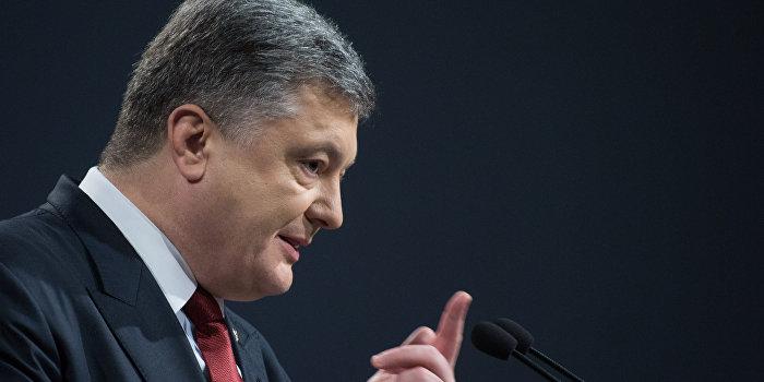 Порошенко призвал прекратить крутить кукиши России