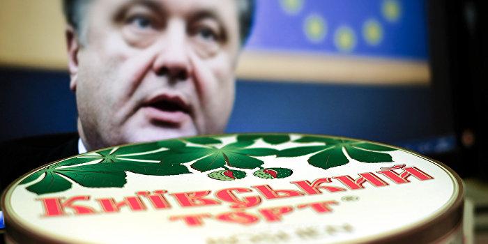Эксперты: Что будет с Порошенко после офшорного разоблачения