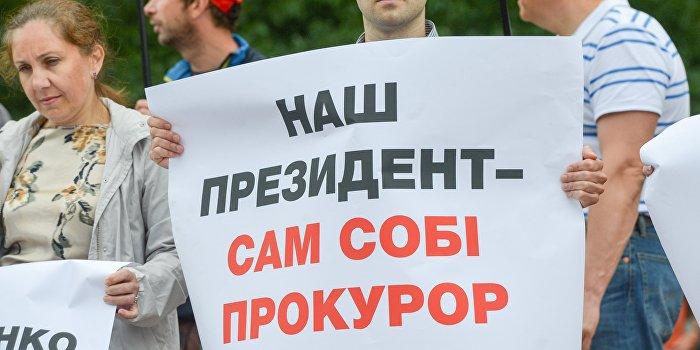Правоохранители не в состоянии открыть дело на Порошенко