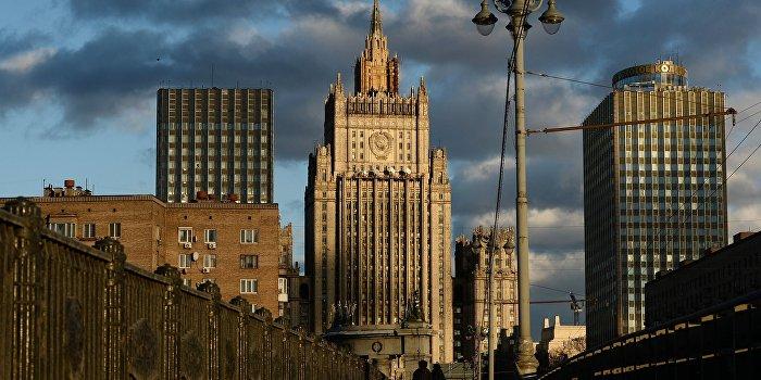 МИД РФ озабочен действиями Киева на границе с Приднестровьем
