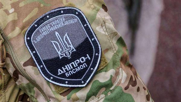 «Янтарная АТО»: в Ровенскую область прибыли бойцы «Днепра»
