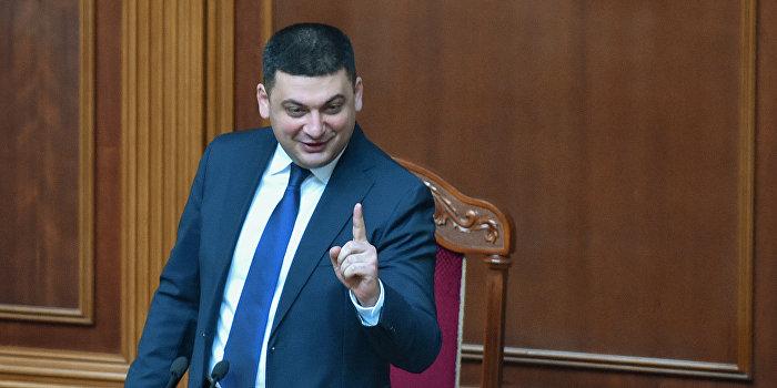 Миклош дал согласие на работу в правительстве Гройсмана