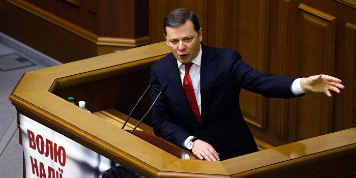 Ляшко озвучил требования украинских коров