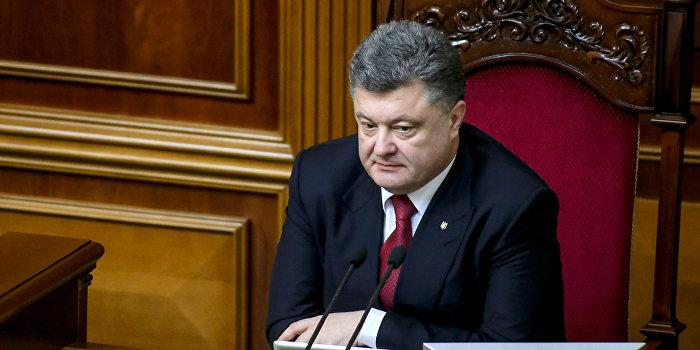 «Фронт», «Самопомощь»,  «Батькивщина» и РПЛ объединились против Порошенко