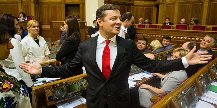 Украинcкий «ответ» Нидерландам: ввести визы и отправить Ляшко послом в Голландию