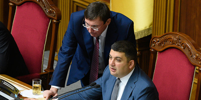 БПП прочит на пост премьера Гройсмана