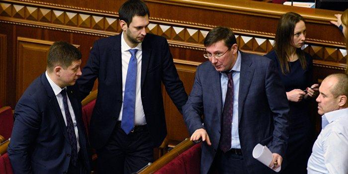 Юрий Луценко готов возглавить Генпрокуратуру Украины