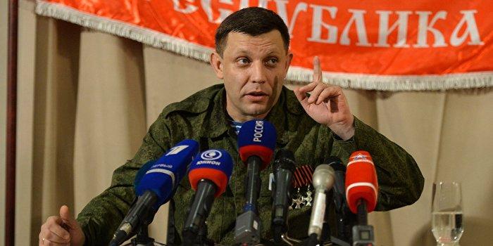 Захарченко об отставке Яценюка: А вы, друзья, как ни садитесь…
