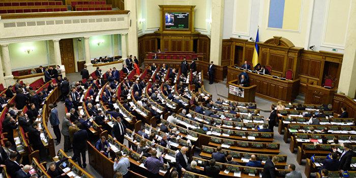 Рада узаконила отказ Украины выплачивать долг России
