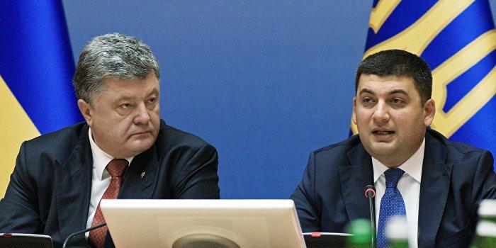 Торги между Порошенко и Гройсманом зашли в тупик. Новая кандидатура - Яресько