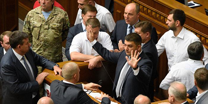Рада уволила Яценюка и назначила премьером Гройсмана