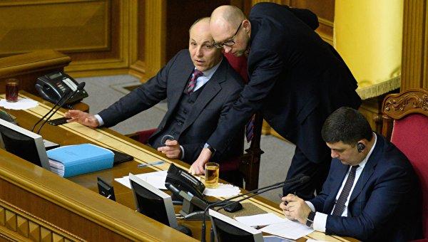 Le Figaro: Украина всё больше отдаляется от ЕС