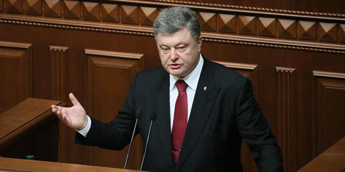 Порошенко назвал численность ВСУ в Донбассе
