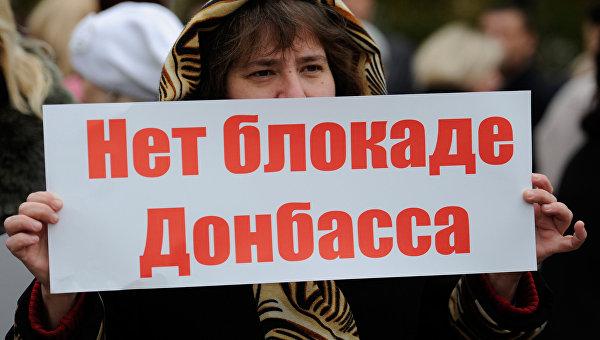 Киев выбрал войну