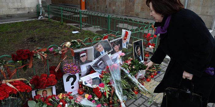 «Оппозиционный блок» требует отчета о расследовании убийств Калашникова и Бузины
