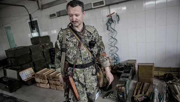 Игорь Стрелков: В Донбассе мы могли победить очень малой кровью