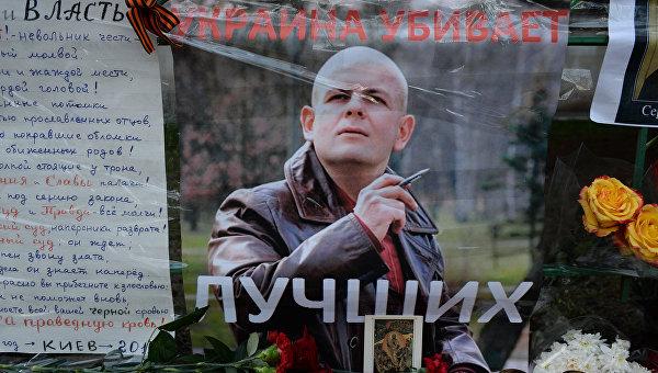 Годовщина убийства Олеся Бузины: убийцы не названы и не осуждены