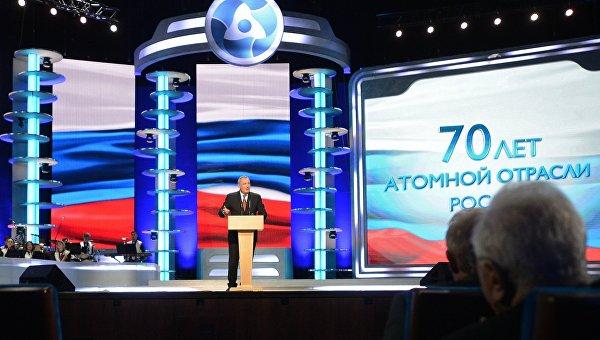 UPI: Россия - глобальная энергетическая держава, а не просто нефтегосударство