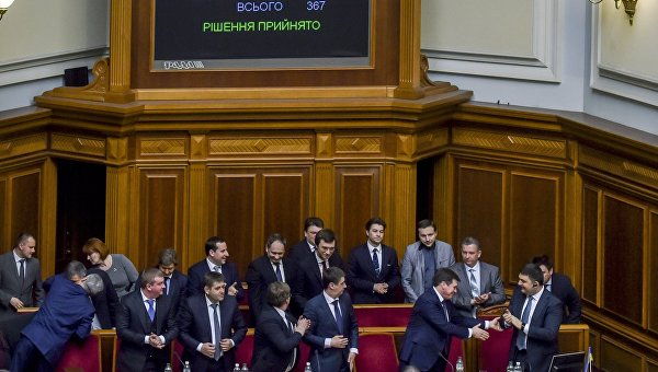 DW: Украина возвращается к старой системе