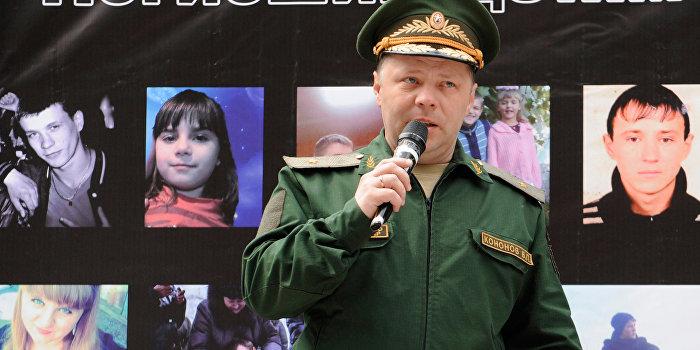 Минобороны ДНР опубликовало очередную часть досье на военных преступников