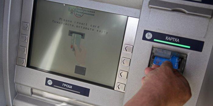 Украинские банки начнут блокировать выдачу наличных с карточек