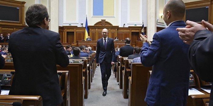 Яценюк ушёл, но обещает вернуться?