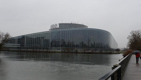DW: Новая директива ЕС против «панамских досье» и громких разоблачений