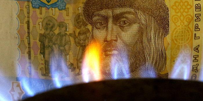 Газ на Украине может подорожать в пять раз